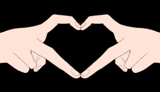 ハート形のハンドサイン(手の甲側から作るバージョン)のイラスト