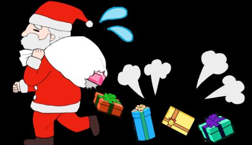 あわてんぼうのサンタクロースがプレゼントを落としているイラスト