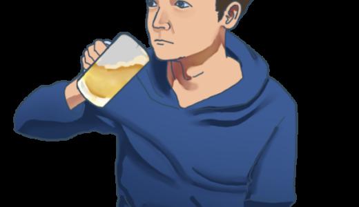 ステイホームでジョッキのビールを飲む男性のイラスト(メガネ無しバージョン)