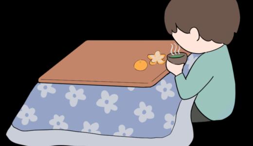 こたつで一人お茶を飲む男性のイラスト