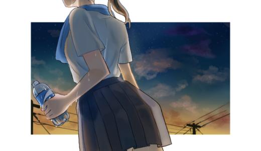 真夏に汗をかくポニーテールの女子高生のイラスト(夕暮れのバージョン)