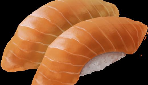 サーモンのお寿司のイラスト(お皿無しバージョン)