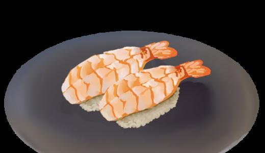 海老(ボイル海老)のお寿司のイラスト(お皿有りバージョン)