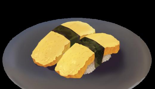 玉子焼きのお寿司のイラスト(お皿有りバージョン)