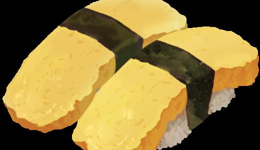 玉子焼きのお寿司のイラスト(お皿無しバージョン)