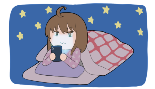 深夜まで眠れなくてスマホをいじる女性のイラスト