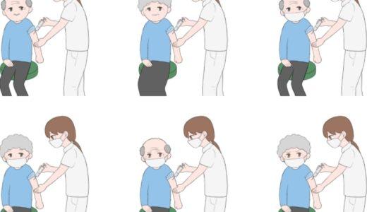 ワクチンを注射されている老人(お年寄り)のイラスト