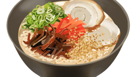 博多ラーメン(豚骨ラーメン)のイラスト