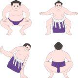 相撲取り(力士・横綱)の土俵入り、しこを踏むイメージのイラスト