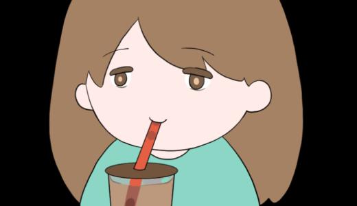 タピオカミルクティーを飲む女性のイラスト