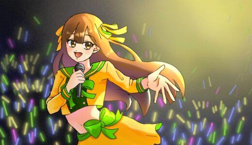 アイドルが歌を歌っているイラスト
