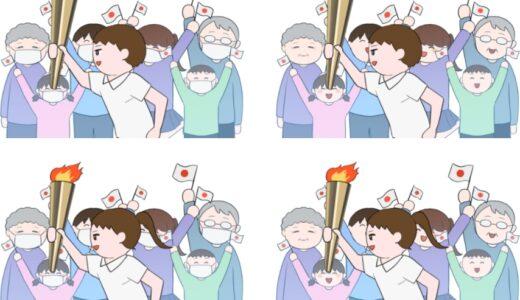 オリンピックの聖火リレーのイラスト