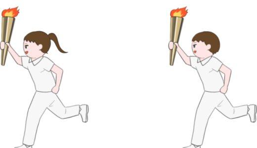 オリンピックの聖火ランナーのイラスト