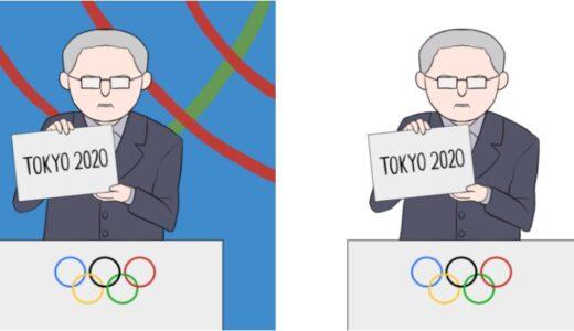 東京オリンピックの開催を報じるシーンのイラスト