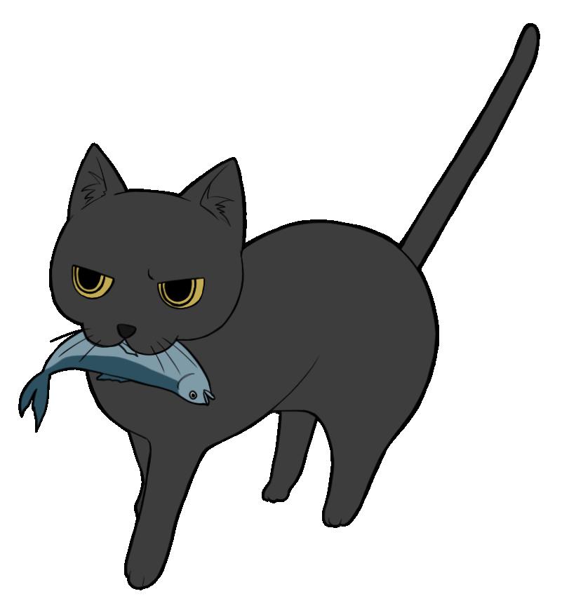 魚を咥える黒猫のイラスト