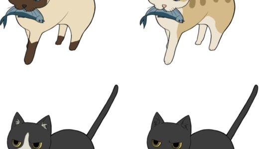 魚を咥える猫のイラスト