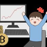 ビットコインの爆上げで喜ぶ男性投資家のイラスト