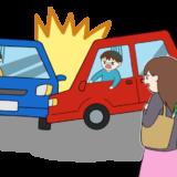 車同士の交通事故のイラスト3