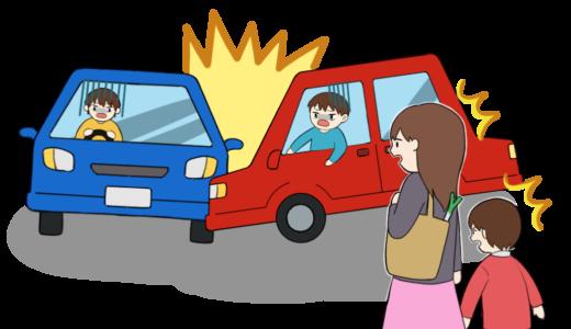 車同士の交通事故のイラスト
