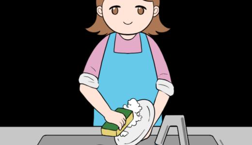 皿洗いのイラスト