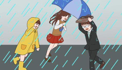 ゲリラ豪雨・激しい雨・梅雨空などのイラスト