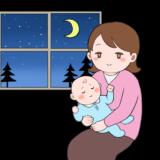 赤ちゃんを抱っこしたり夜泣きに困惑するイラスト