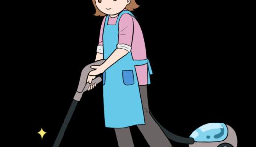 掃除をする主婦・女性のイラスト