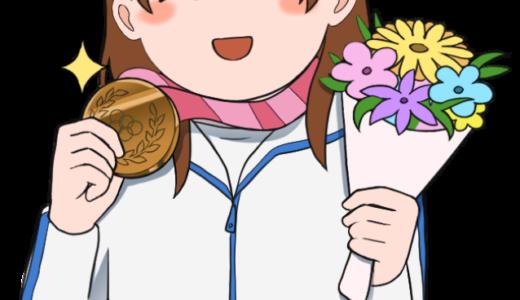 銅メダルを獲得した女性選手