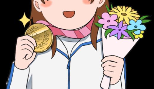 金メダルを獲得した女性選手